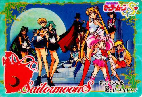 File:Sailor MoonS Group.jpg