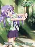 http://images.wikia.com/saimoe/images/e/e8/Winner-emerald-2008