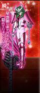 Andromeda Shun V3 (BS)