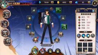 Saint Seiya 3D Mobile
