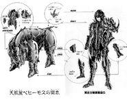 Behemoth Surplice