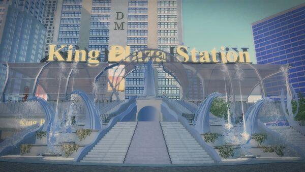 File:King Plaza Station.jpg
