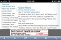 Thumbnail for version as of 17:57, May 28, 2013