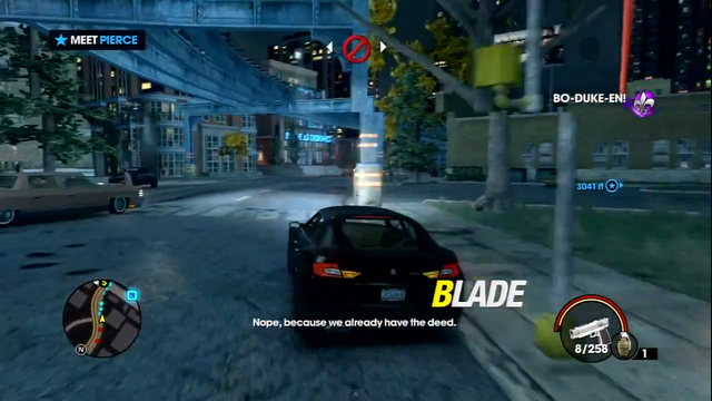 File:Blade with logo.png