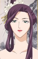 File:Kochou portrait.jpg