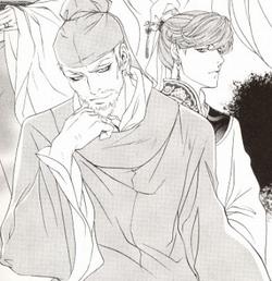 Gyoku and Hishou