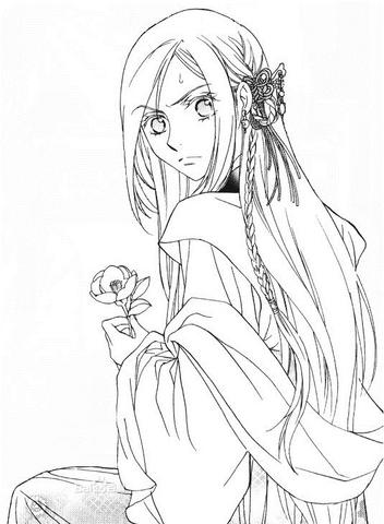 File:Yuri hime.png