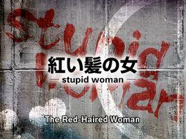 StupidWoman2