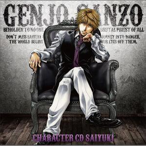 Character CD -Sanzo