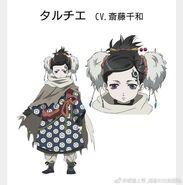 Taruchie anime 02