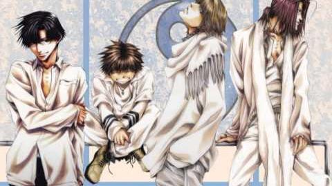 Gensomaden Saiyuki OST - Shooting Star