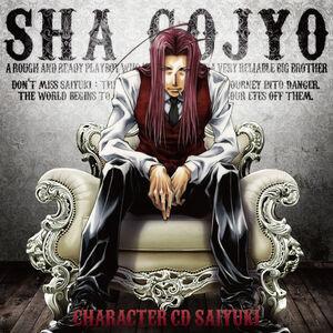 Character CD -Gojyo
