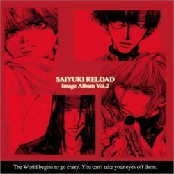 Saiyuki reload image album 2
