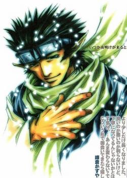 Yakumo Reload manga 01