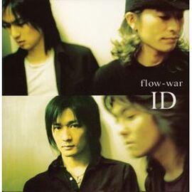 ID album cover