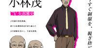 Kobayashi Shigeru