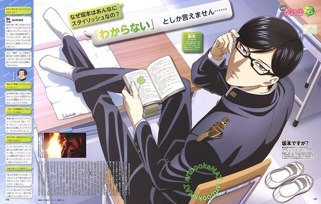 File:Sakamoto desu ga poster from Animedia Magazine.jpg