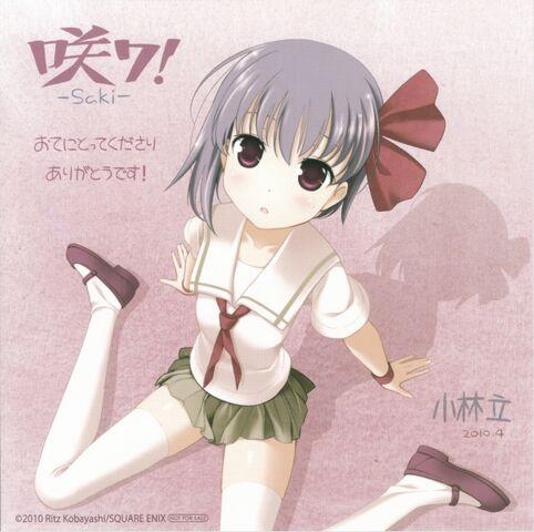 File:Maho yumeno.jpg