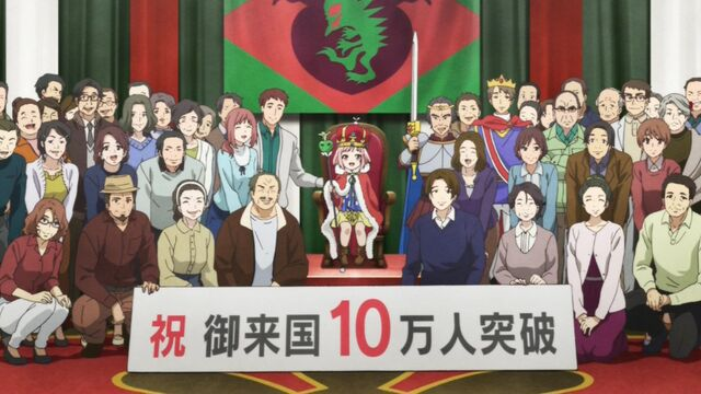 File:Chupakabra Kingdom 100,000 guest celebreation.jpg
