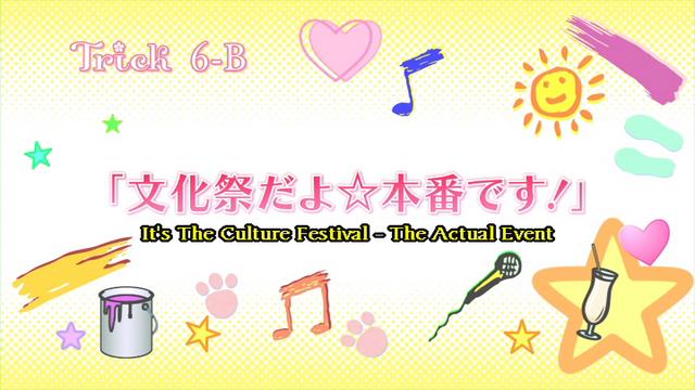 File:Sakura Trick Ep 6-B Title.png
