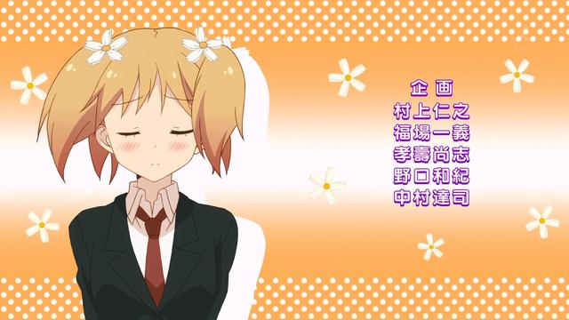 File:Sakura Trick - 01 02.58.png