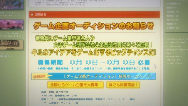 File:Ep03 06.jpg