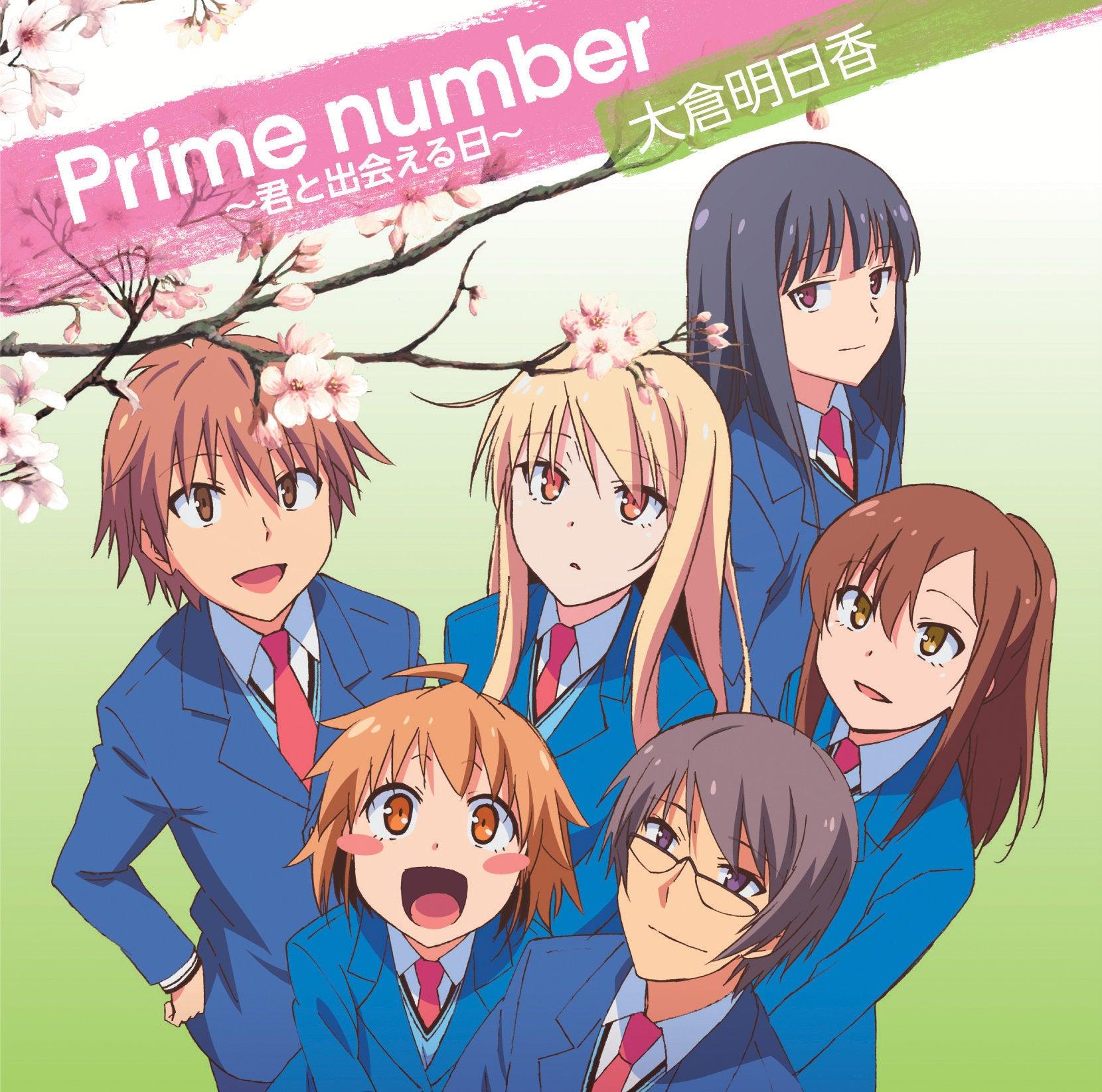 Primenumber