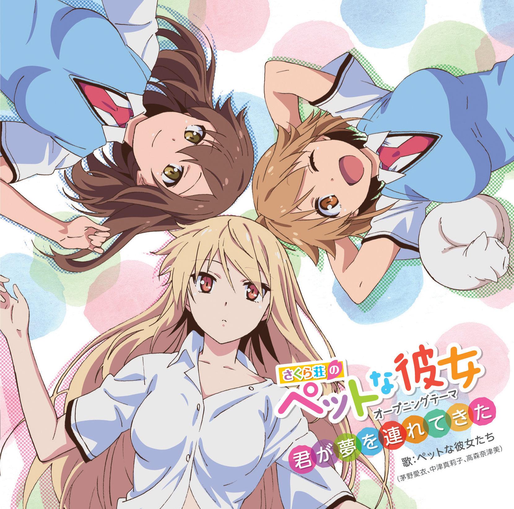 Sakurasou OP1 Cover