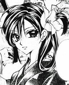 File:Shimoni.jpg