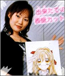 File:Arina-tanemura.jpg