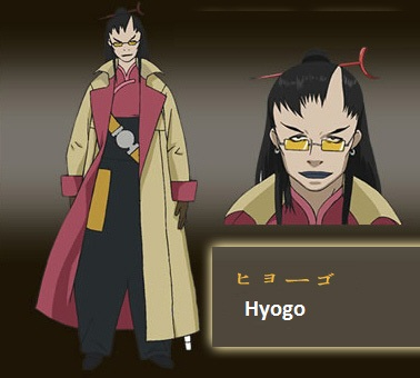 File:Hyogo.jpg