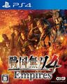 SW4 Empires Cover PS4.jpg