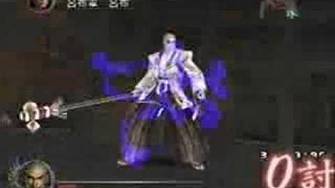 Samurai Warriors (Lu Bu Owned)