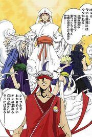 Aka no Ou and Taishirou