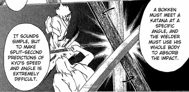 File:Bontenmaru wooden sword.png
