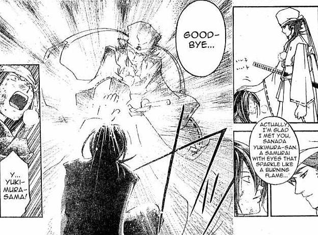 File:Sendai Aka no Ou and Yukimura.jpg