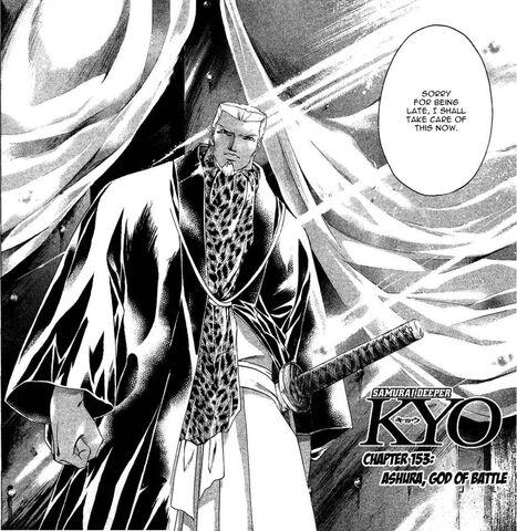 "File:Taihaku, the ""god of Battle"" (Ashura).jpg"