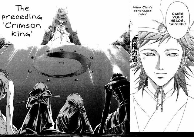 "File:The preceding ""Crimson King"".JPG"