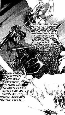 "File:Masamune, the ""one eyed dragon"".jpg"