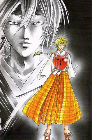 File:Hotaru manga.jpg