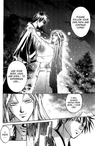 File:Muramasa dies..jpg