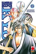 SamuraiDeeperKyo15