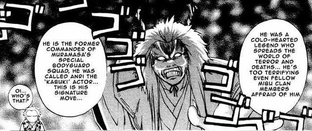 "File:Anri, the ""Kabuki actor"".jpg"