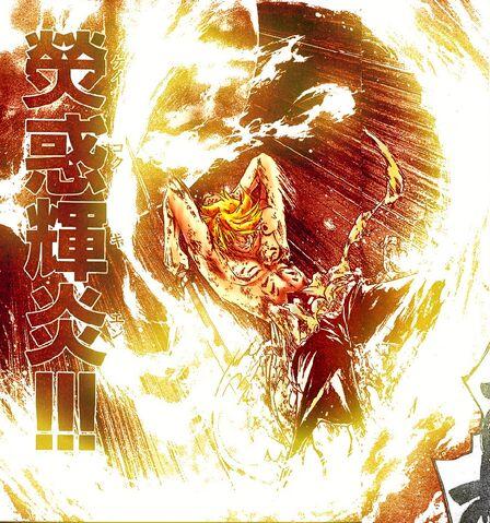 File:Keikoku Inferno22.jpg