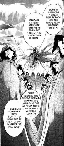 File:12 Heavenly Knights.jpg