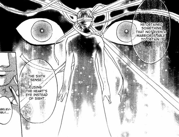 File:Akira sixth sense.png