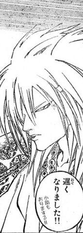 File:Unno Rokurou.jpg