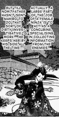 File:Female ninja.jpg