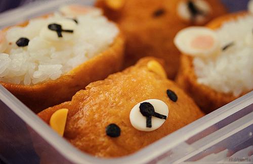 File:Eilakkuma food.png
