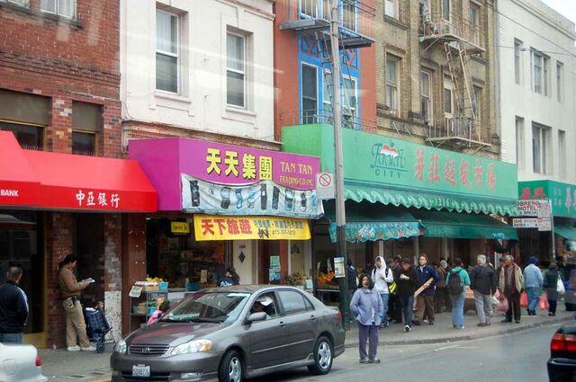 File:SFChinatown888.jpg